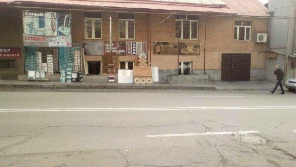 Yerevan, Vardanants St.