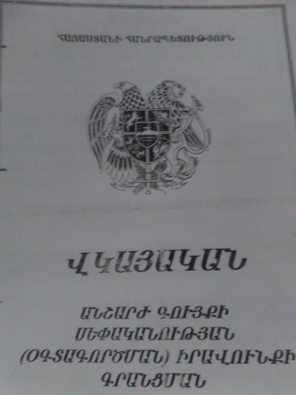 Yerevan, 7th St. 186/6