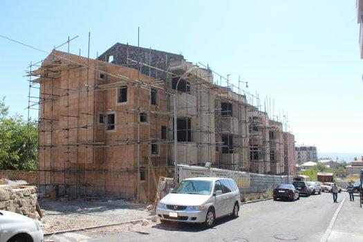 Nairi Zaryan St., Yerkir Real Estate Agency