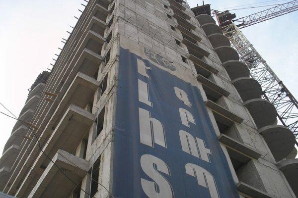 Construction Progress, November 2010