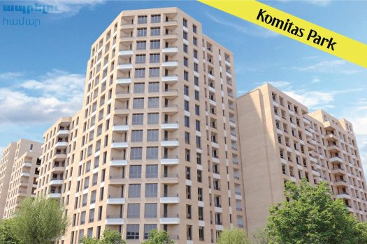 Komitas Park, Ord Development
