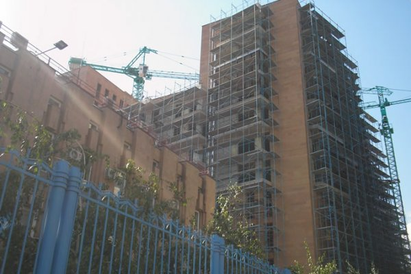 Construction Progress, November 2009