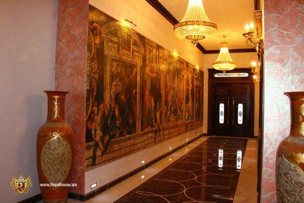 Royal Classic House