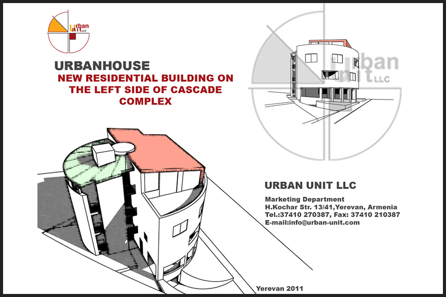 Urban House, Cascade Complex