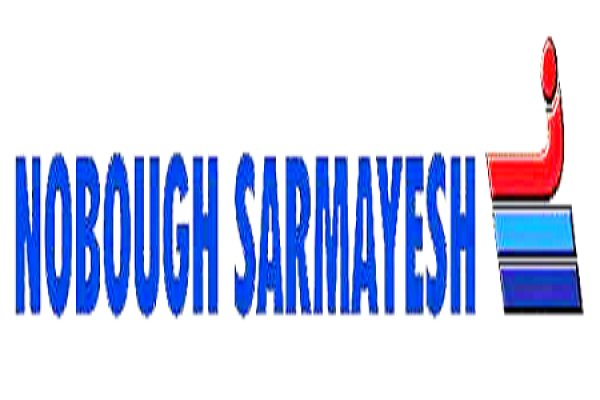 Nobough Sarmayesh