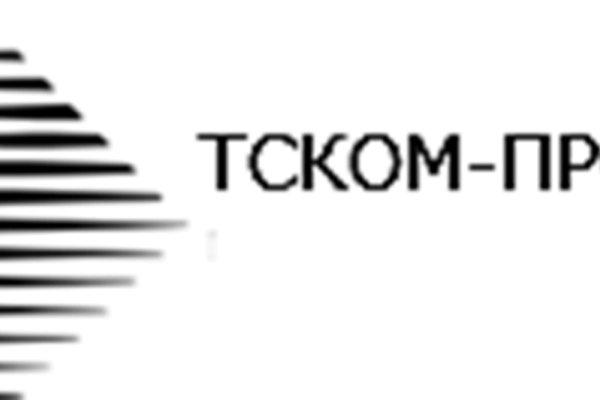 Tscom - Project
