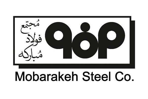 Mobarakeh Steel
