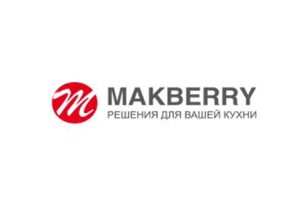 Makberry