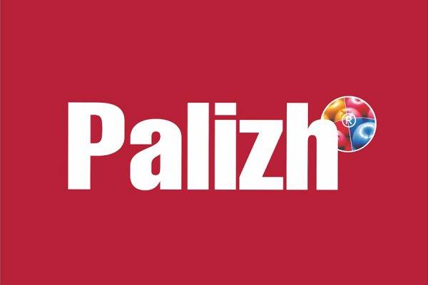 Palizh