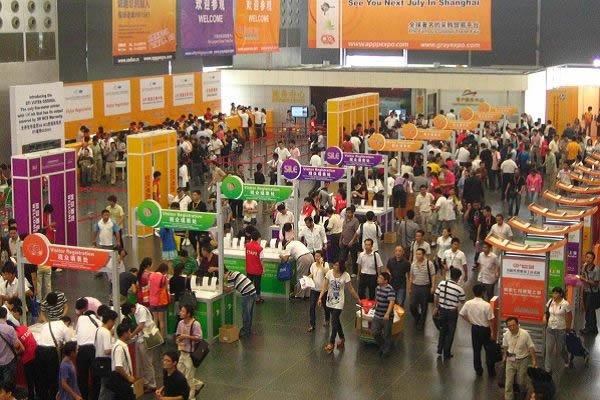 Shanghai to Build World's Biggest Exhibition Center