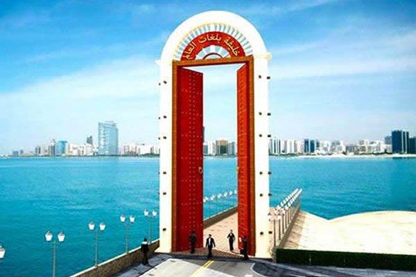 Abu Dhabi To Build World's Largest Gate