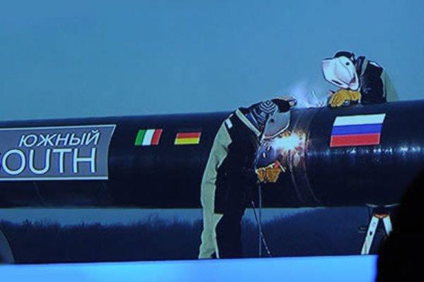 Ռուսաստանում Սկսվել Է «Հարավային Հոսք» Գազատարի Շինարարությունը