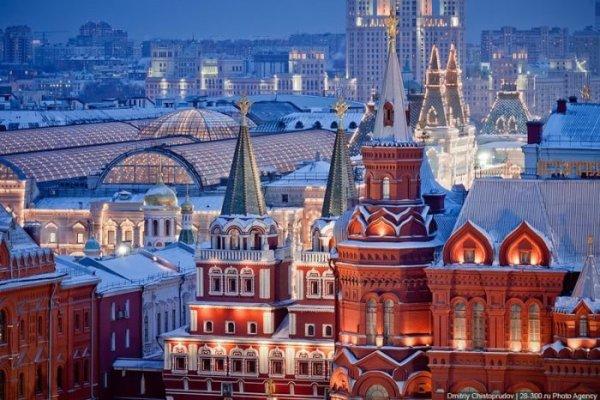 Ռուսաստանում Անշարժ գույքի 30 «Արքաներից» 3-ը Հայ Են