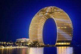 The Oval-Shaped Hotel Opens In China