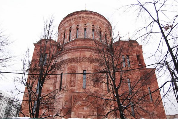 Armenian Church Officially Inaugurated In Moscow