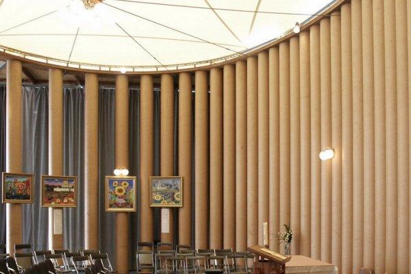 Ճապոնացի ճարտարապետ Շիգերու Բանը Արժանացել Է «Պրիտցկերյան Մրցանակի»
