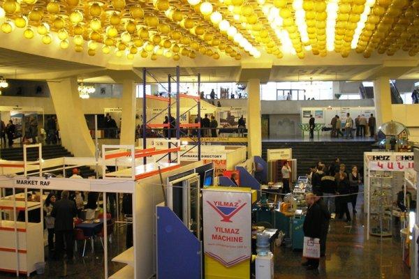 Caucasus Expo 2010