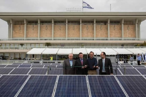 Israel's Knesset Unveils World's Largest Parliament Roof Solar Field