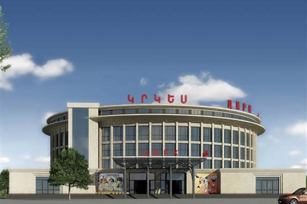 Yerevan Circus Will Be Reconstructed