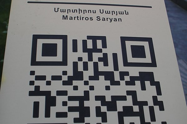QR Codes Will Be Placed At Yerevan Monuments