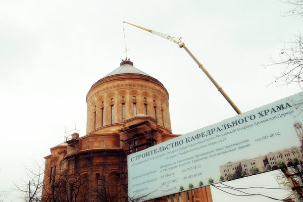 Armenian Cathedral In Moscow Will Open by the End of 2012