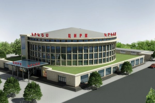 Yerevan Circus Restoration is Delayed for a Year