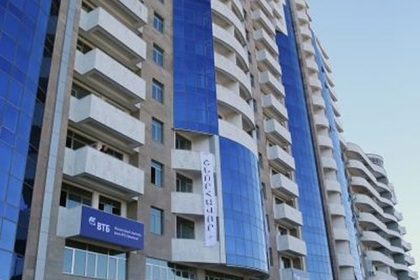 The Multifunctional Block of Apartments Put Into Operation in Yerevan