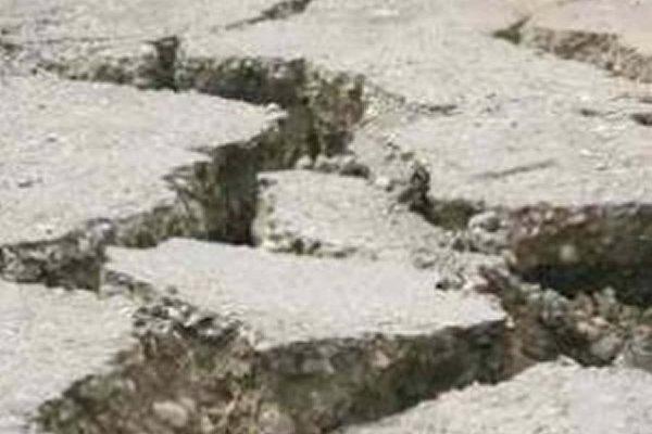 Devastating earthquake in Armenia