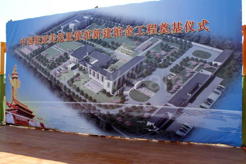 China New Embassy Territory Design