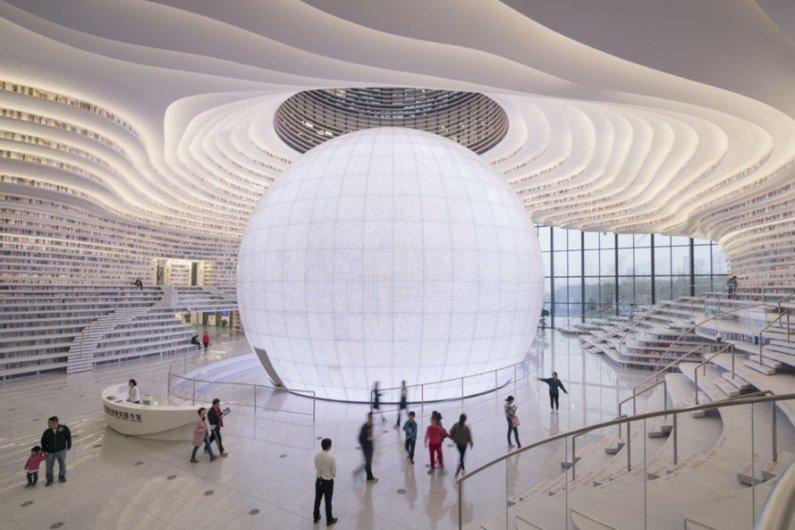 China Built a Library Shaped Like a Giant Eye
