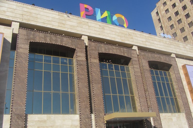 RIO Shopping and Entertainment Center Opened in Yerevan (In Pictures)