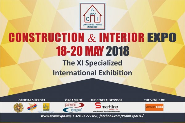 Construction and Interior 2018