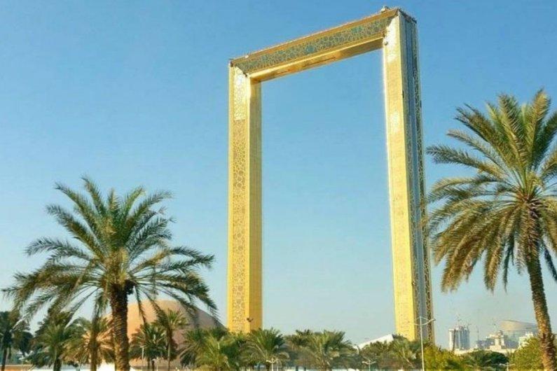 Դուբայում Նկարի Շրջանակի Տեսքով Հսկա աշտարակ Է Կառուցվել