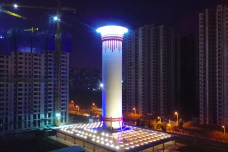 China Built World's Tallest Air Purifier
