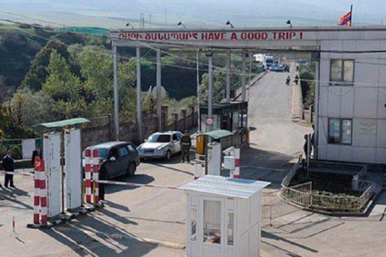 Friendship Bridge Between Armenia and Georgia