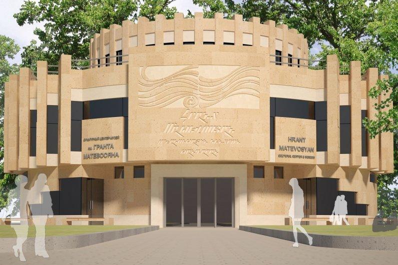 Երևանում Կառուցվում է «Հրանտ Մաթևոսյան» Մշակութային Կենտրոն-Թանգարանը