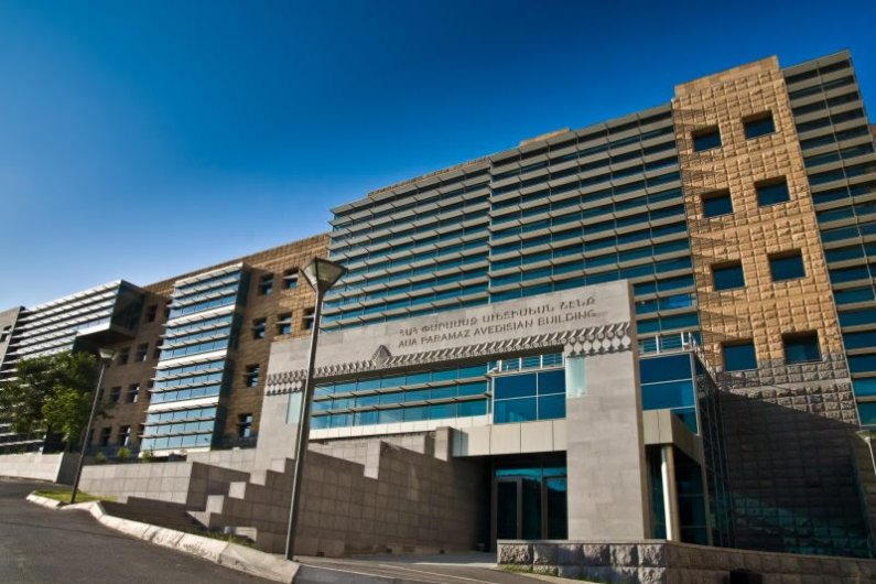 Հայաստանի Ամերիկյան Համալսարանը Հայտարարում է Մրցույթ