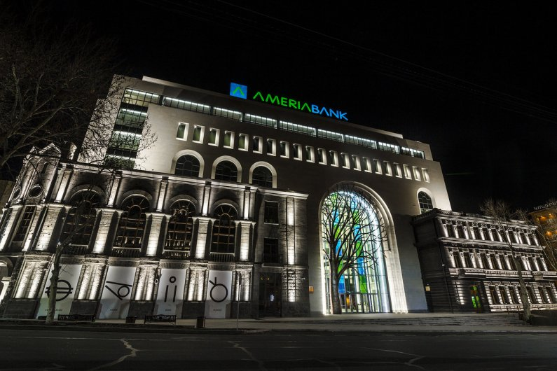 New Green Building in Yerevan