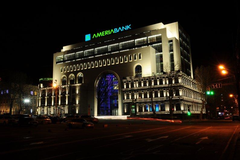 Новое «Зеленое» Здание Еревана