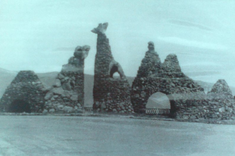 Old Bells of Goris