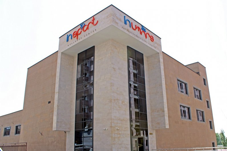 New Sport and Fitness Complex in Yerevan
