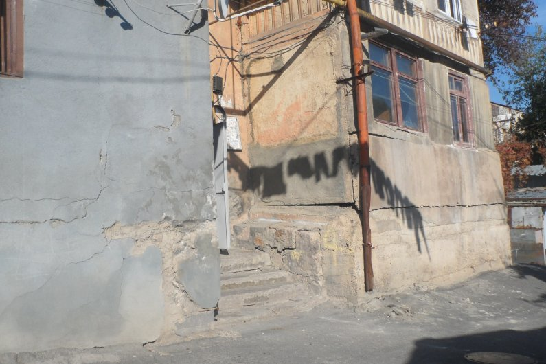 Old Housing Fund of Armenia: Unsafe Buildings