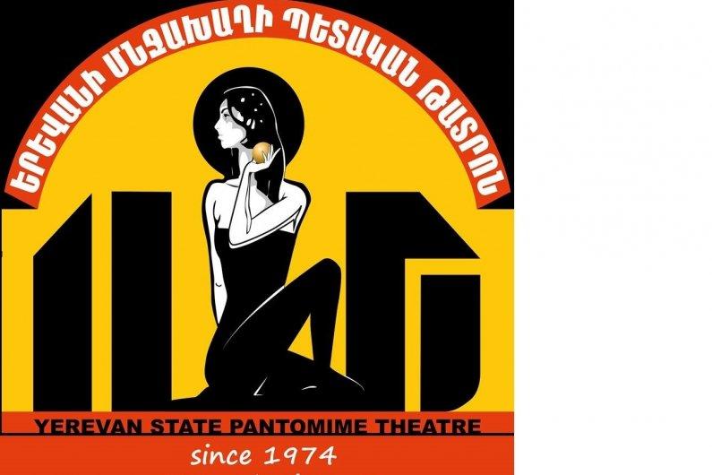 Մնջախաղի Թատրոն. Դեգերումների Ավարտը