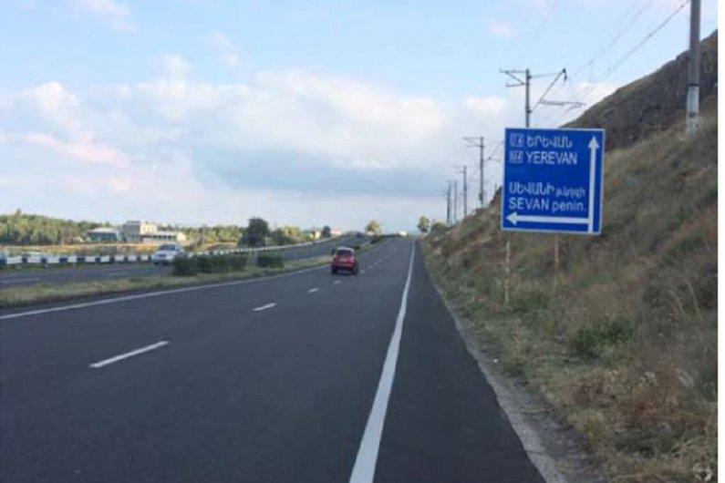 Ремонтированная Дорога Будет Полностью Сдана в Эксплуатацию к 10 Декабря