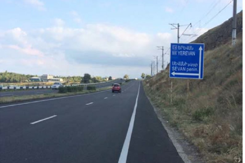 The Reconstructed Road will Be Fully Commissioned by December 10