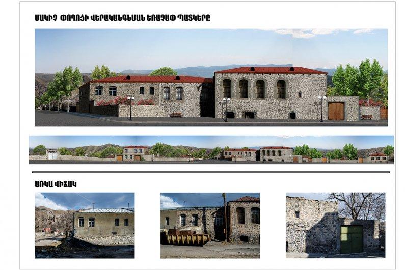 Goris: The Attractive Tourist Center in Armenia