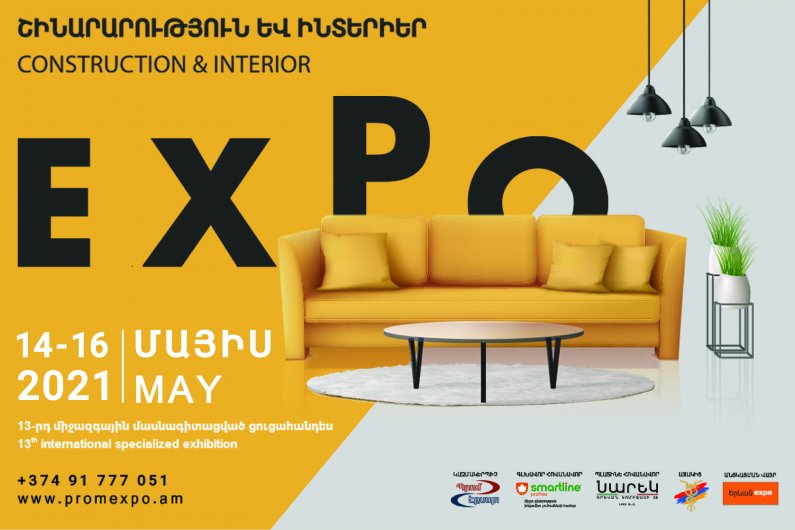 Construction & Interior Expo 2021