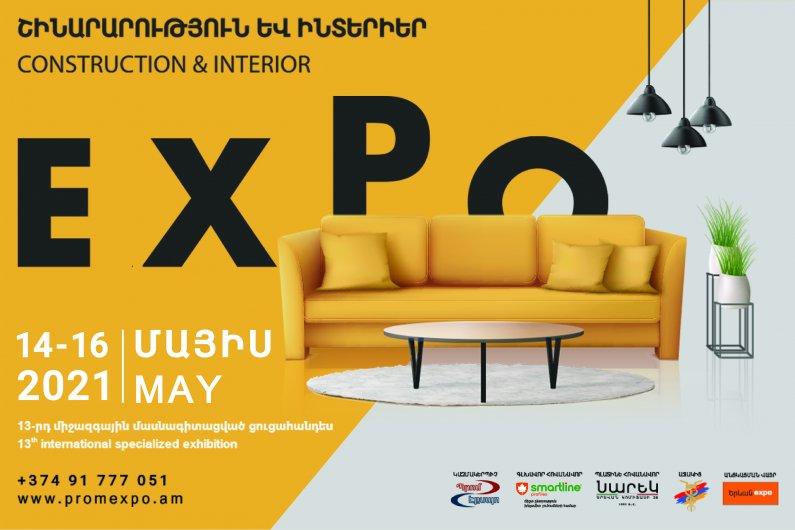 Construction & Interior Expo 2021