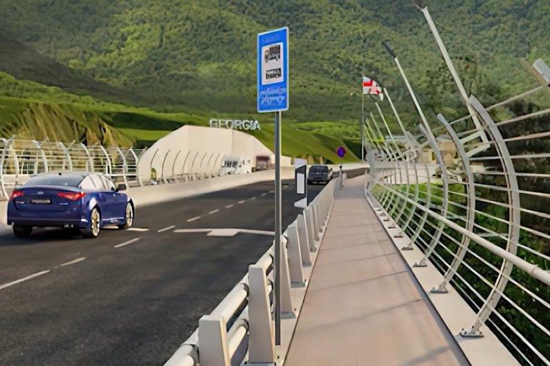 New Bridge at Sadakhlo-Bagratashen Border