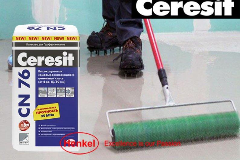 Ceresit CN 76 Գերամուր ինքնահարթեցվող ցեմենտային խառնուրդ (5-35մմ)